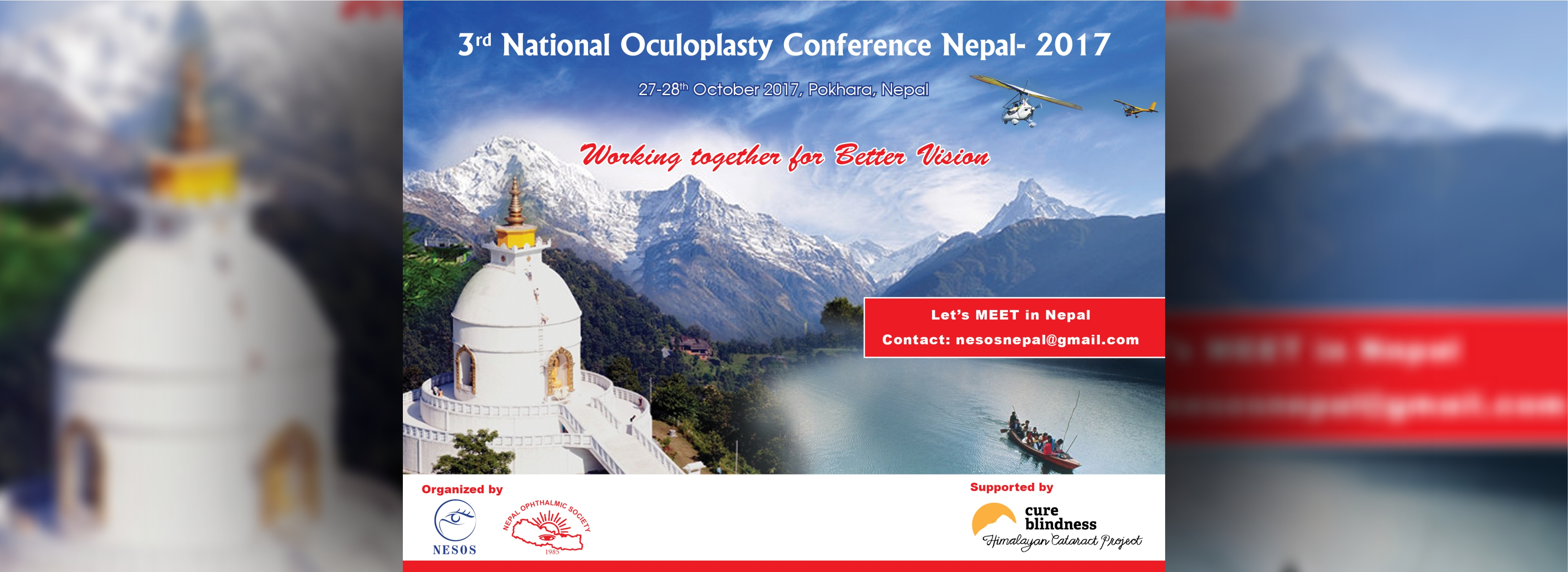 3rd National Oculoplasty Conference Nepal- 2017